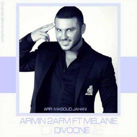 آرمین 2AFM دیوونه
