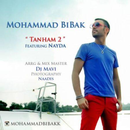 محمد بی باک تنهام 2