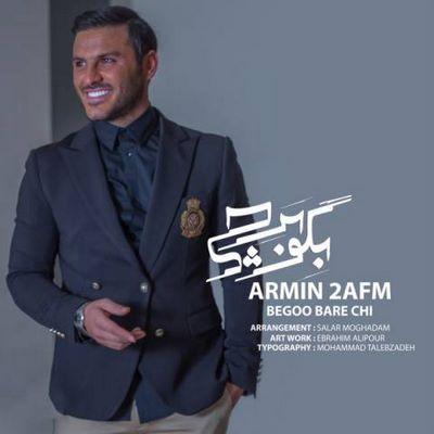 آرمین 2AFM بگو بر چی