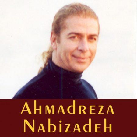 احمدرضا نبی زاده کرله
