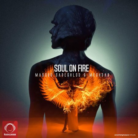 مسعود صادقلو و مقداد روح در آتش