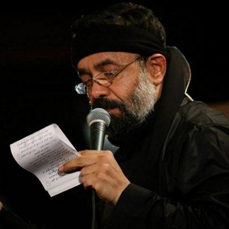 محمود کریمی شب سوم محرم 96