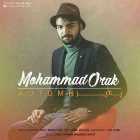 محمد اورک پاییز